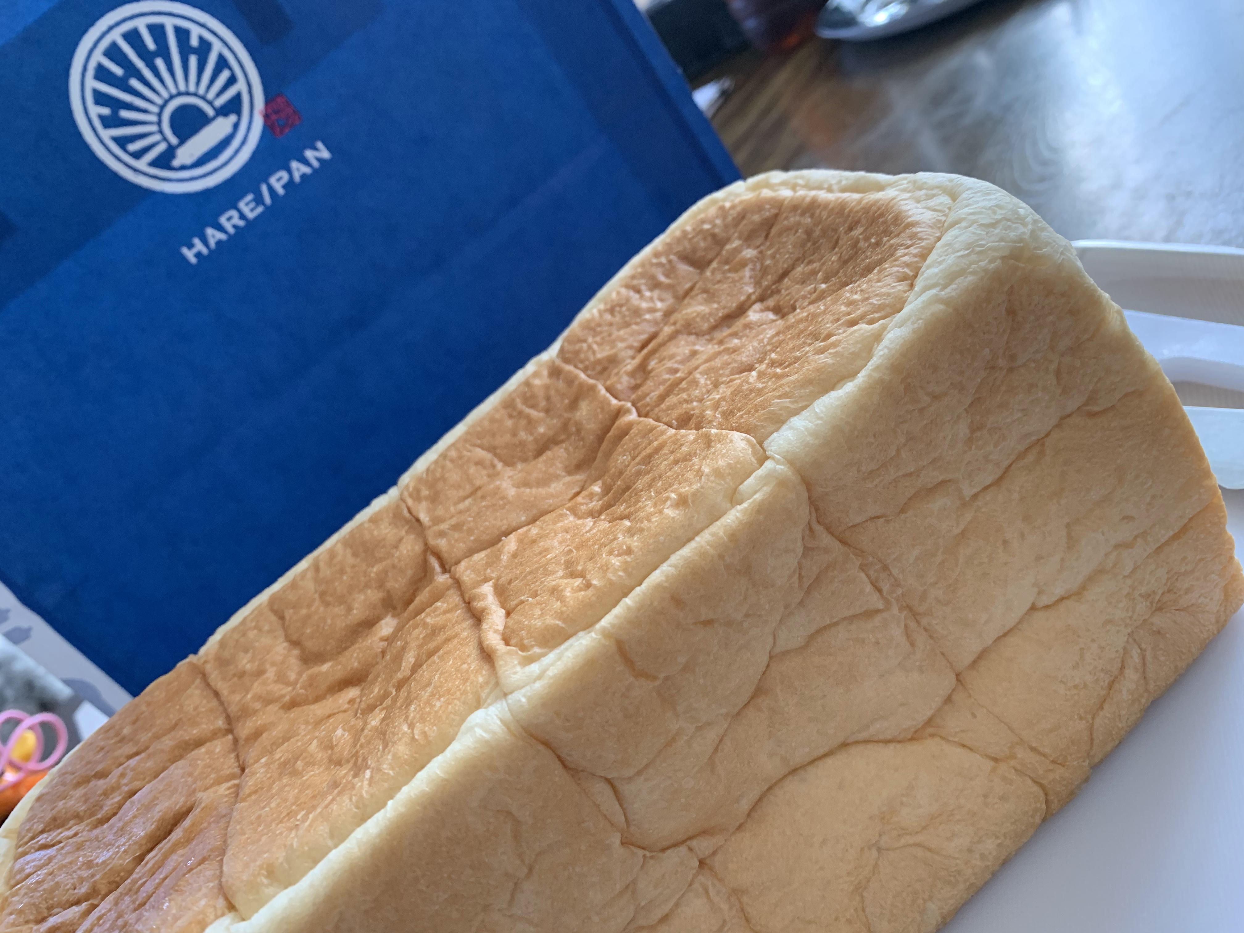 富山県婦中店:純生食パン工房 HARE/PAN<ハレパン>のオープンはいつ?味は美味しいのかレビュー感想