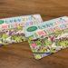 高岡イオンにて新しい「高岡キッズスマイルカード」が誕生