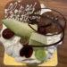 富山県射水市のボンヌヌーベル(ケーキ屋さん)誕生日ケーキは美味しくておすすめ