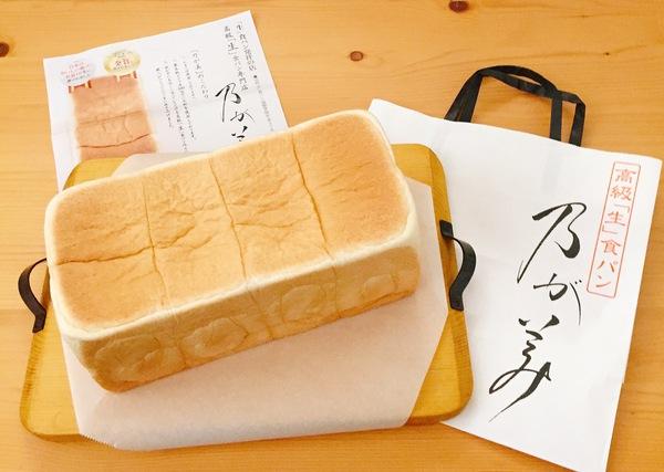 高級生食パン乃が美砺波販売店のオープンは9月6日