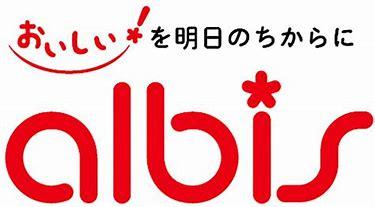 アルビス姫野店9月20日&アルビス丸の内店11月22日【高岡市】新店オープン