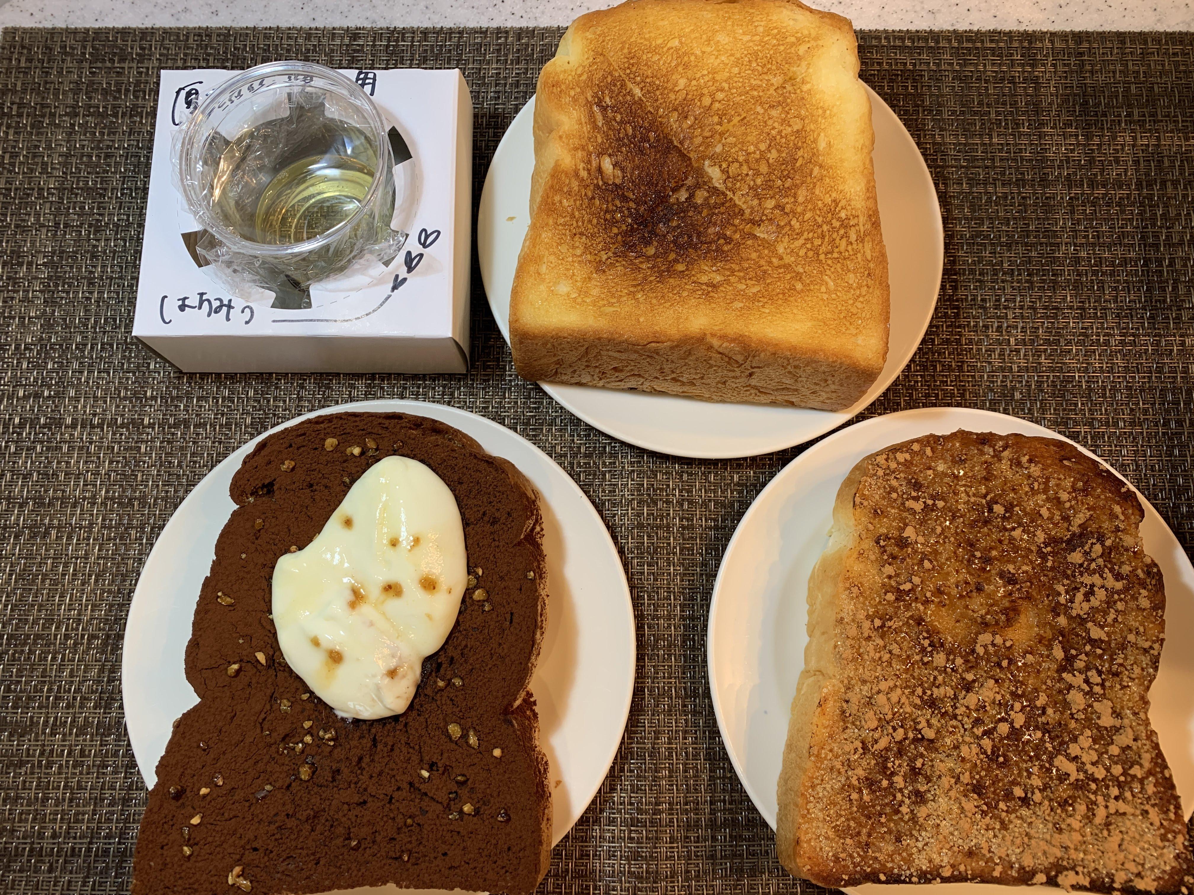 食パン専門店×コーヒースタンドのレブレッソ富山婦中店へ行ってみた