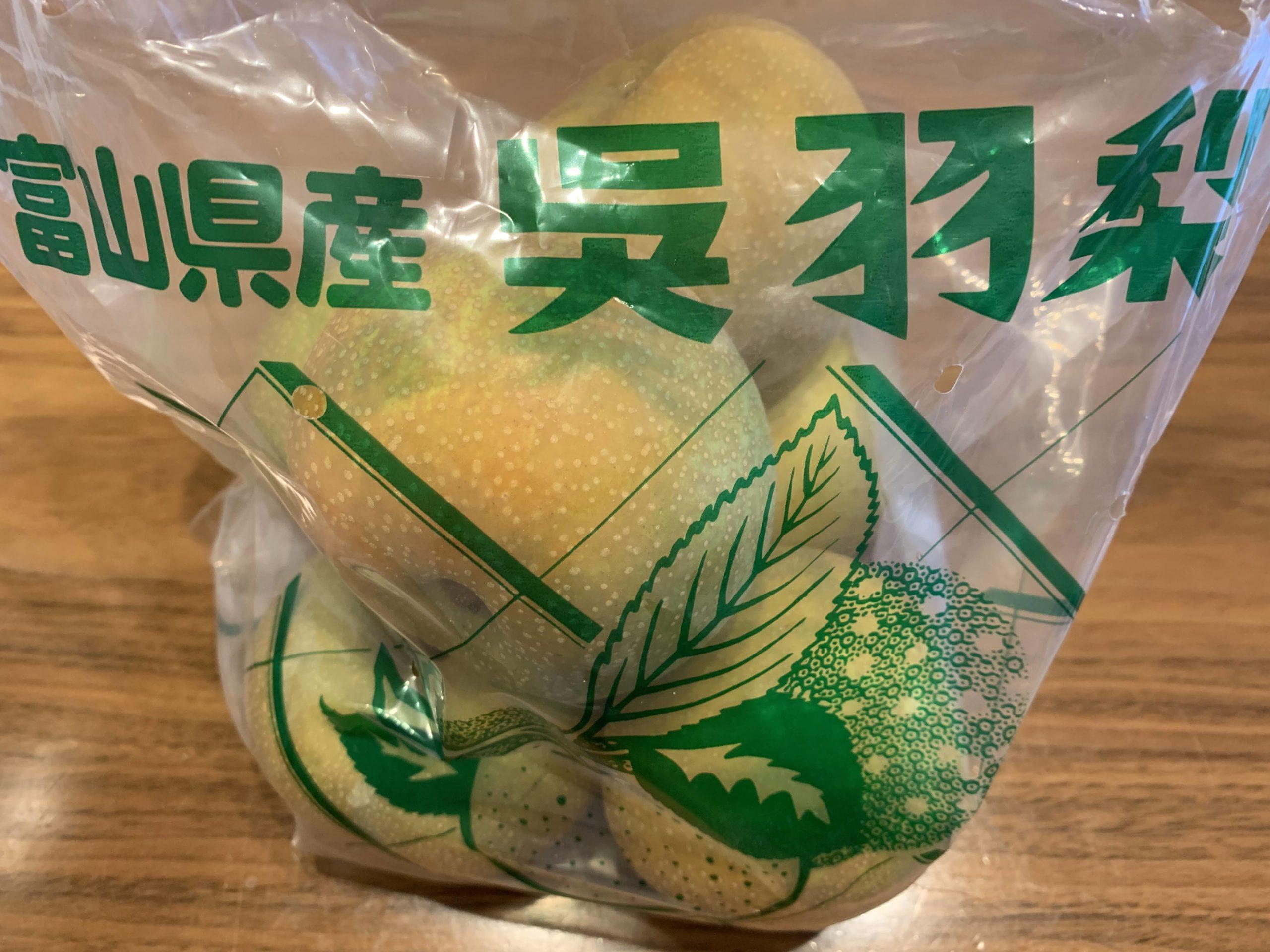 富山県呉羽梨(幸水)を買いたいなら今週がピーク!