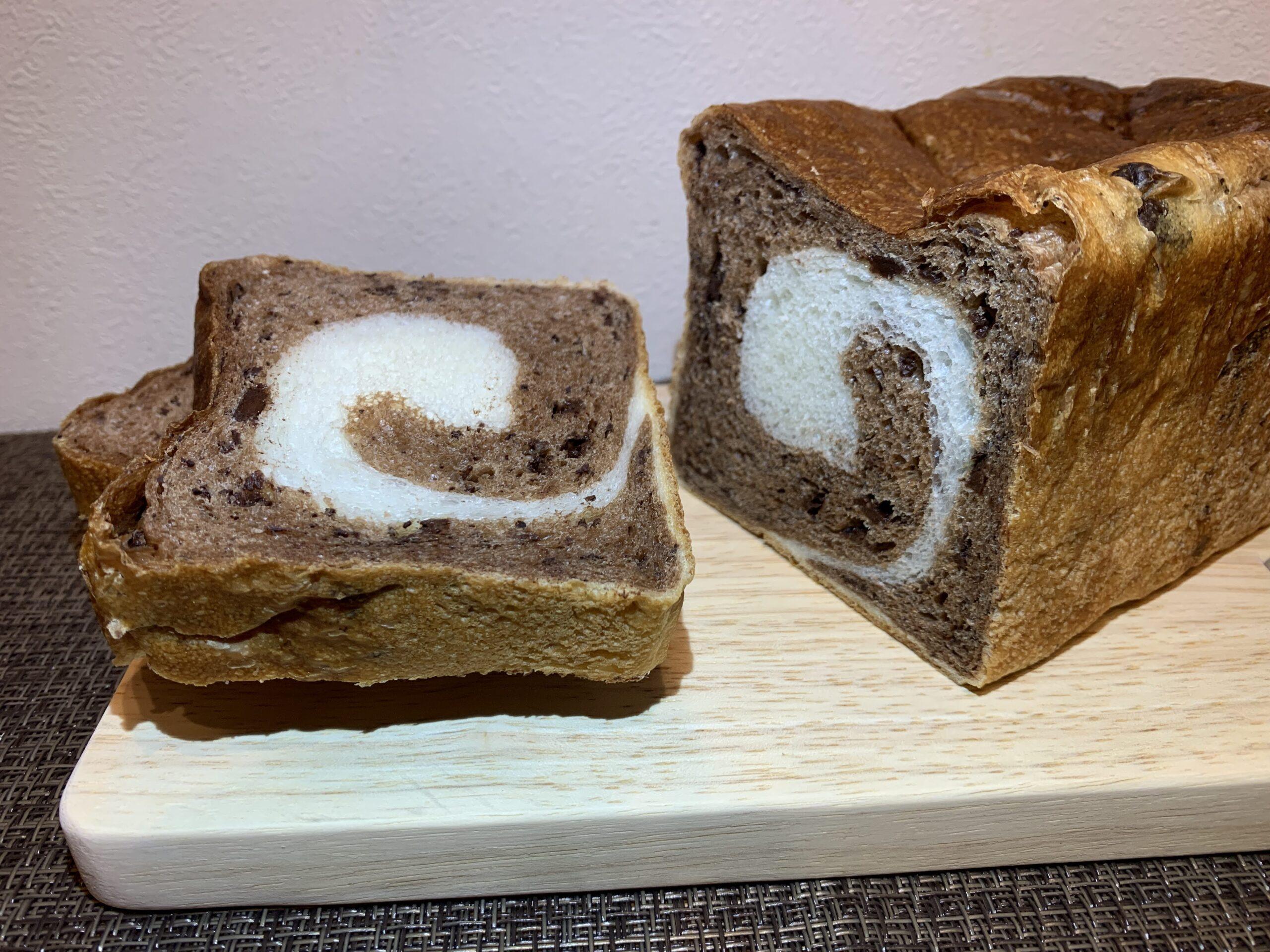 食パン5+(ファイブ)の2月限定ショコラ食パンを食べてみた